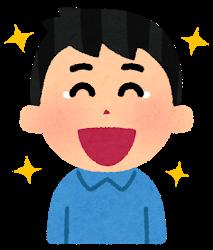 野獣先輩「イキスギィ!」 2011年日本人「ギャハハ!」