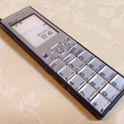 【画像】 ワイが中3の時に使ってた携帯電話www