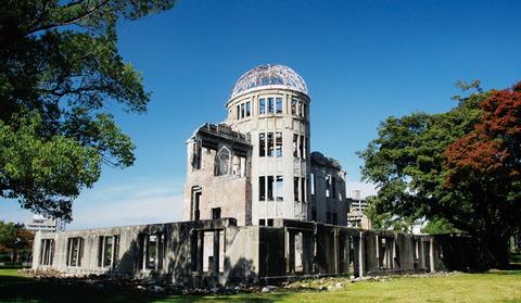 【不謹慎】アメリカ「ファッ!?原爆ドームとかいう舐め腐った名前の建物あるやんけ!」