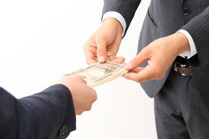 【コピペ集】(ヽ´ん`)「本当に仲いい基準は金の貸し借りできるやつ。困ってる奴助けない奴はくず」