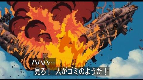 宮崎駿作品の決めゼリフで打線組んだ