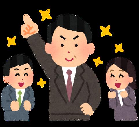 【なんJ】(ヽ´ん`)「敬語って撤廃したほうが経済効率上がるよな」