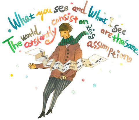 彡(^)(^)「そんなことより衣食住が1個ずつずれた世界を考えようや」
