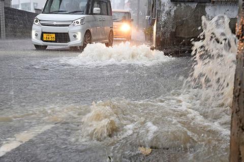 淫夢語録で大雨の水害も乗り切れることが判明