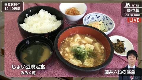 【なんJ】(ヽ´ん`)「藤井くんの昼食ショッボ!900円あればラムーでこんだけ食えるわ」