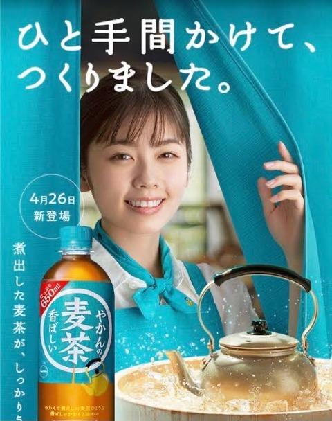 【悲報】鶴瓶の麦茶、「やかんの麦茶」に対抗心を燃やしてしまう…