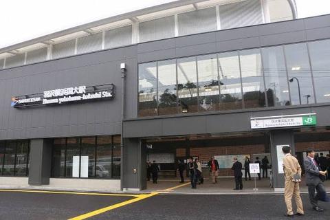 【開通記念再放送】羽沢横浜国大駅「どうすりゃいいんだ・・・」