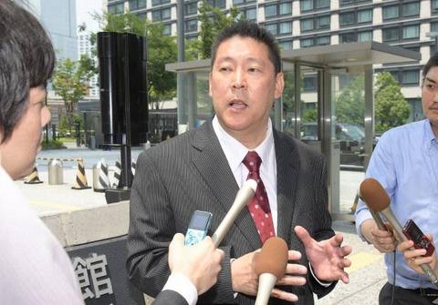 巨人小笠原、NHKから国民を守る党に入党し死亡