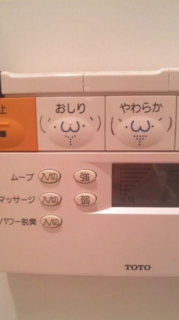 おもしろ画像 トイレ モモンガ速報