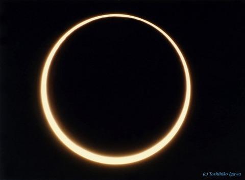 19870923沖縄金環日食2