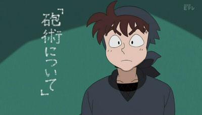 忍たま (1)