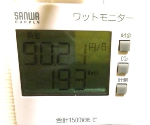 2014-08-04-19-57-25