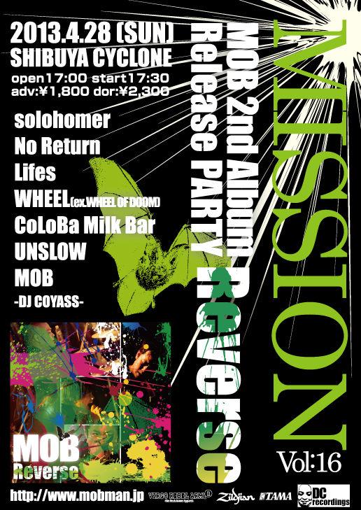 MISSION16_ol