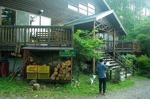 (10)2017 6月キャンプ