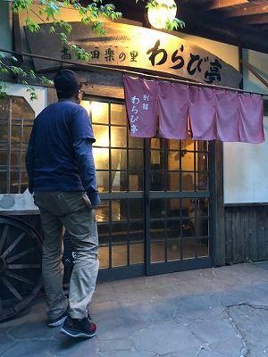 (37)2018 九州キャンプ!