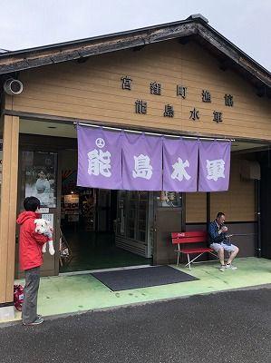 (11)2018 九州キャンプ!