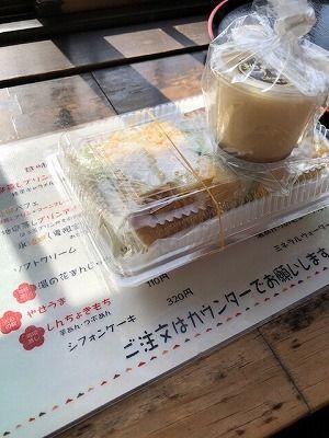 (24)2018 九州キャンプ!