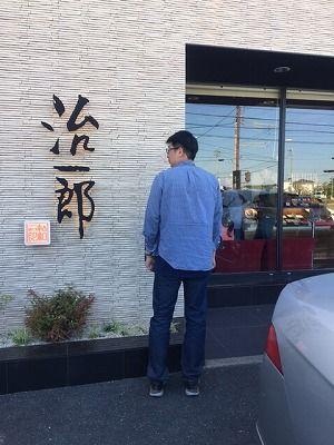 (7)2017浜松たこあげ