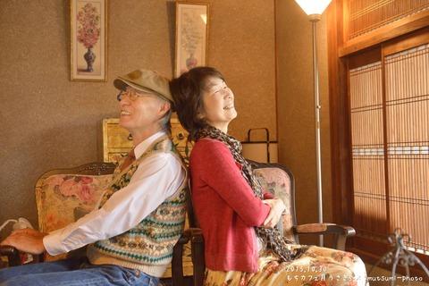 夫婦の日写真2