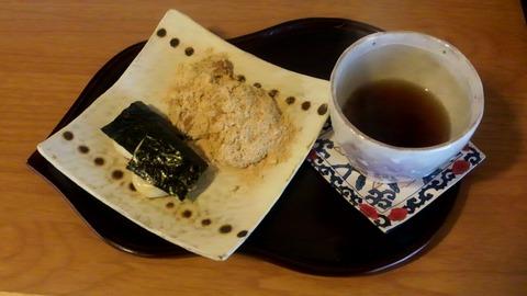 二食餅セット写真