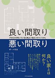 book_16[1]