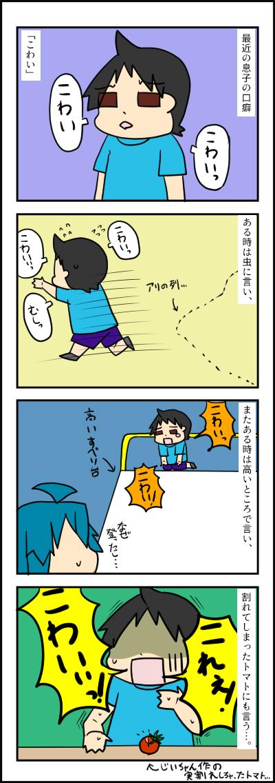 枠改kうぃ