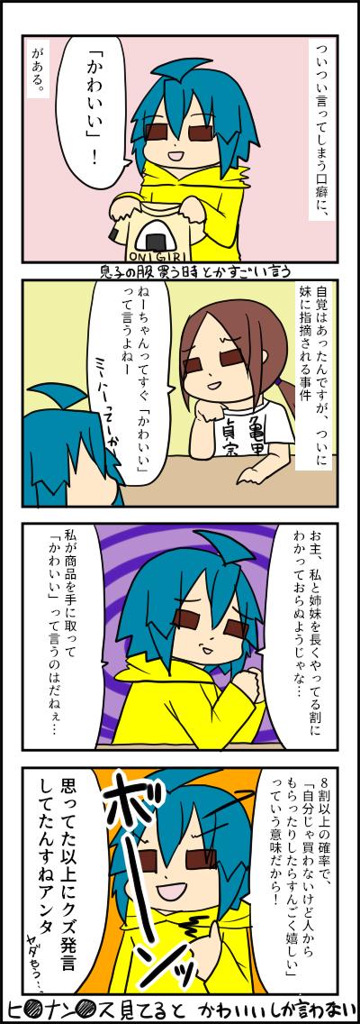 枠改kうぃい