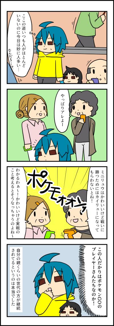 枠改pkmn