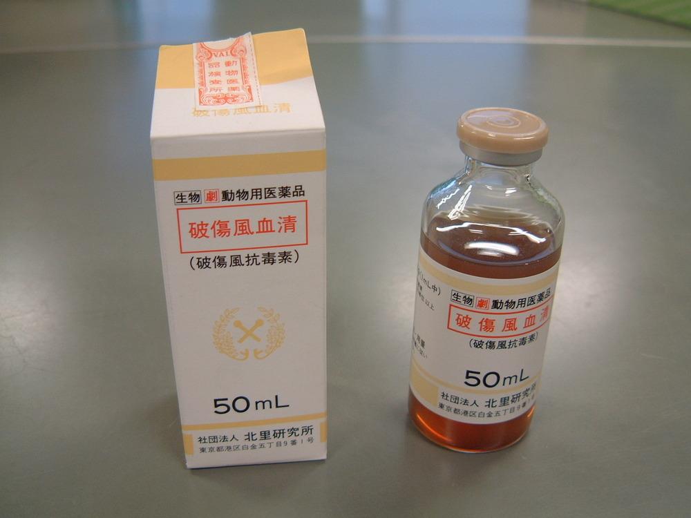 抗毒素血清