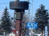 札内川2005.1.23.3