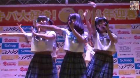 アキバ大好き!祭り2013迎春 「TokyoCheer2Party」ライブ