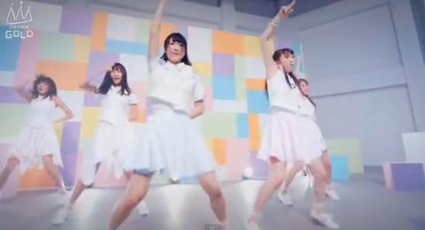 High Jump!! / 愛乙女★DOLL MV