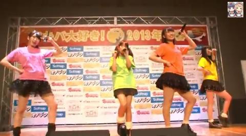 アキバ大好き!祭り2013迎春 「愛乙女☆Doll」ライブ