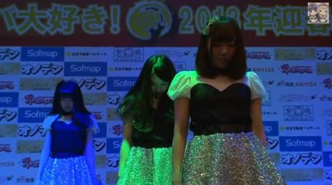 アキバ大好き!祭り2013迎春 Starmarieライブ