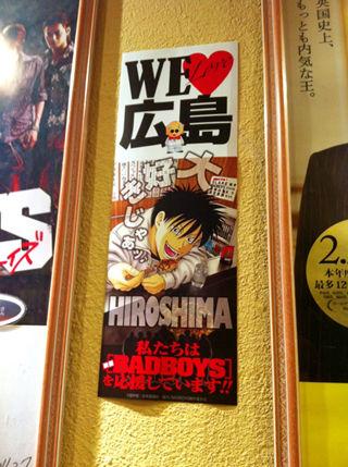 WeLoveHiroshima♪