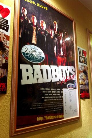 BADBOYS_01