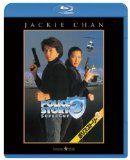 ポリス・ストーリー3 [Blu-ray]