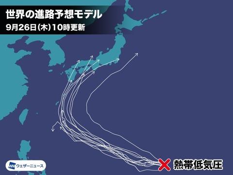 台風 18 号 進路