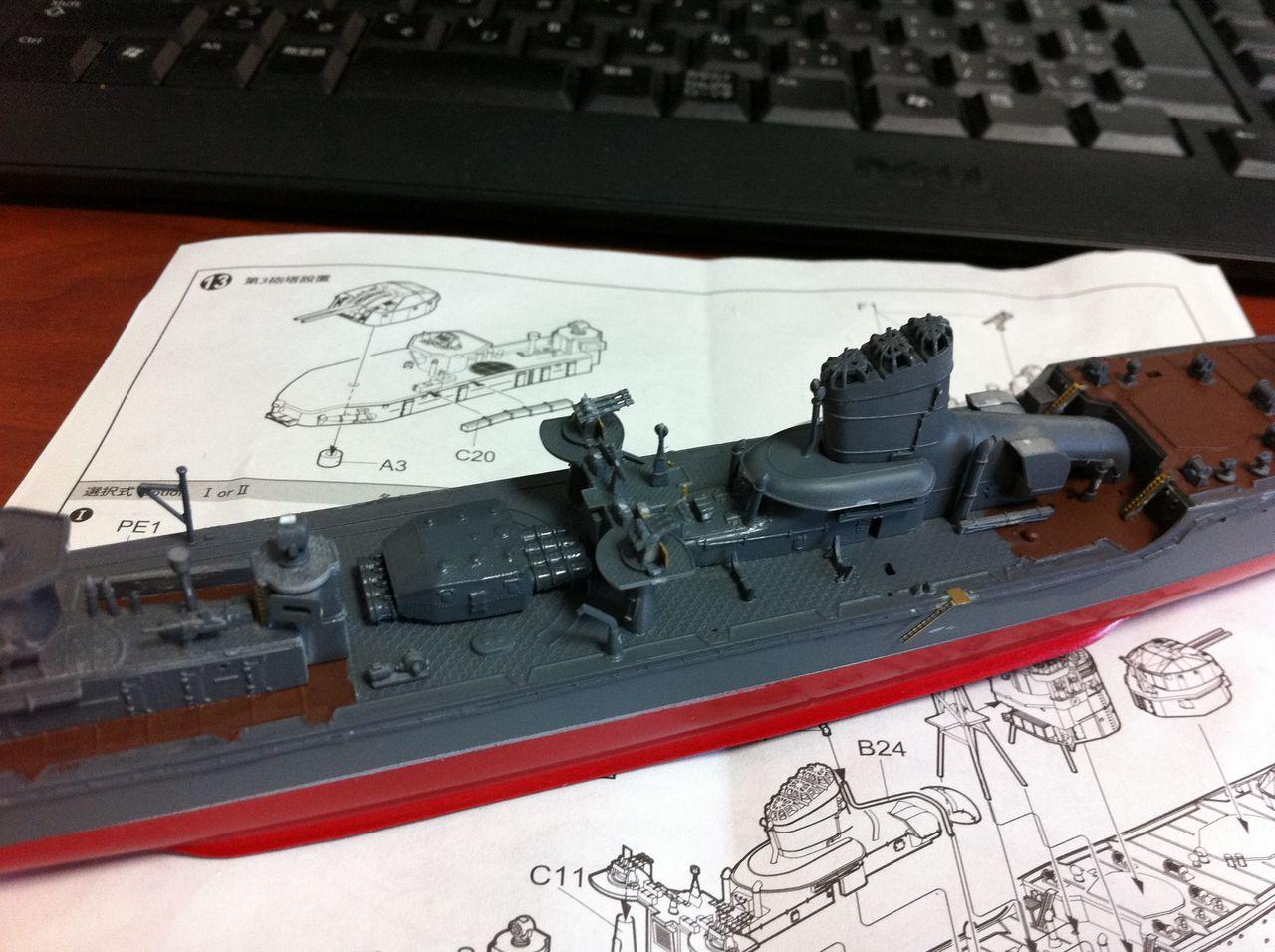 1 350スケール船舶模型の航海日記  防空駆逐艦 秋月 製作4コメントトラックバック                model1360