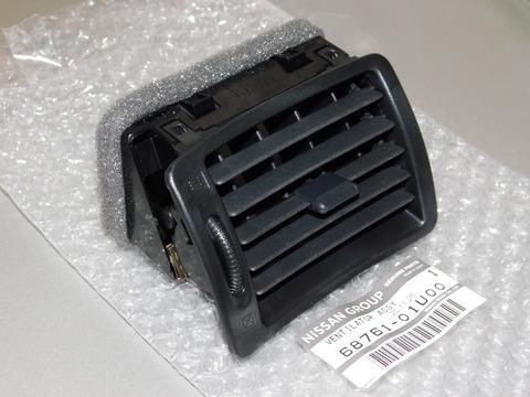 DSCN5657