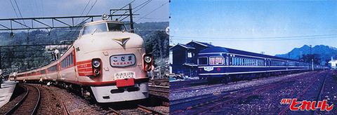 1809_nagahama