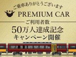 50_keihan_01