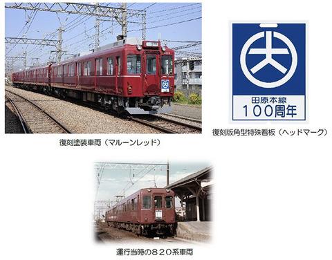 1805kintetsu_01