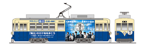 180320_toyohashi