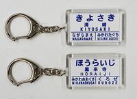 180620豊橋01_re