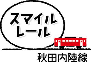 171117_akita