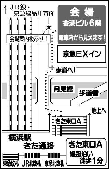 treasure_town_map