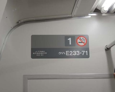DSCN4061