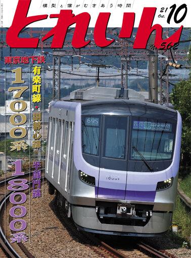T2110
