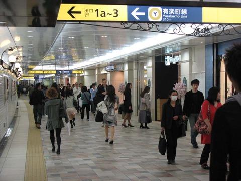 HK-20090408
